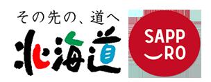 北海道、札幌ロゴマーク